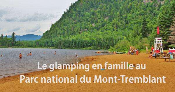 Maman_globe_trotteur_parc_mont_tremblant_entete
