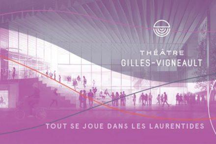 theatre_gilles_vigneault_entete